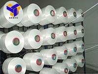 Raw white polyester DTY yarn