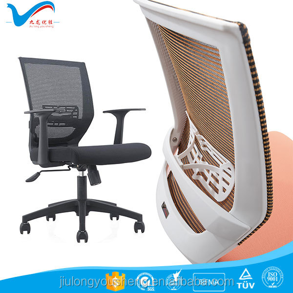 white mesh office computer chair QG1502B-1 staff durable task chair on sale
