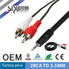 SIPU high quality 3.5mm stereo rca av cable best price xx Japan hd cable e wholesale audio cable