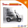 fashion CE qingqi electric scooter for sale