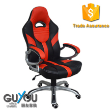 Best Gaming Computer Office Chair Mechanism
