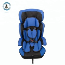 Comfortable Baby Shield Safety Car Seat