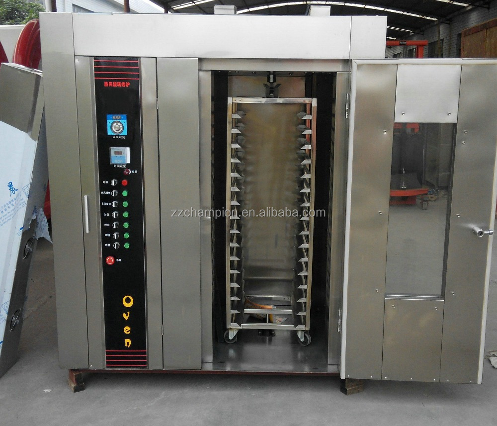 16 trays stainless steel diesel rotary oven