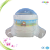 Disposable baby diapers wholesale manufacturer with oem design,baby dipaers manufacturer,wholesale baby diaper