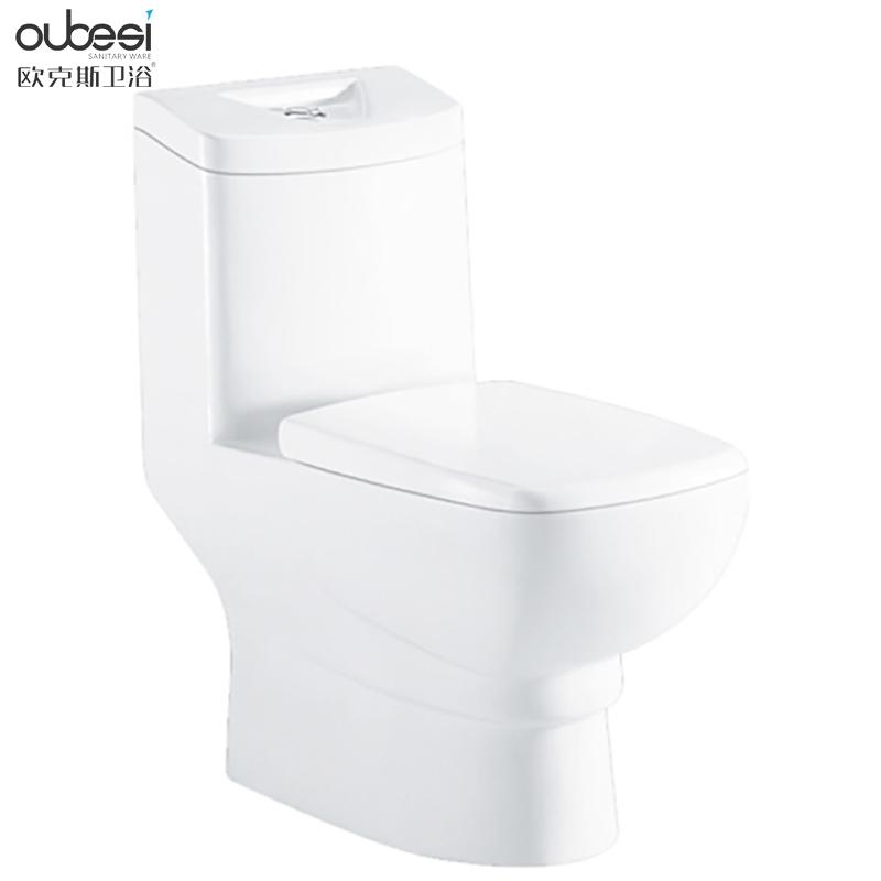 one piece toilet china one piece toilet china suppliers and at alibabacom