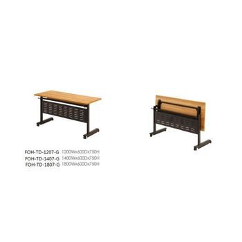 Integrated Conference Room Modular Folding Tables (FOH TD 1207 G)
