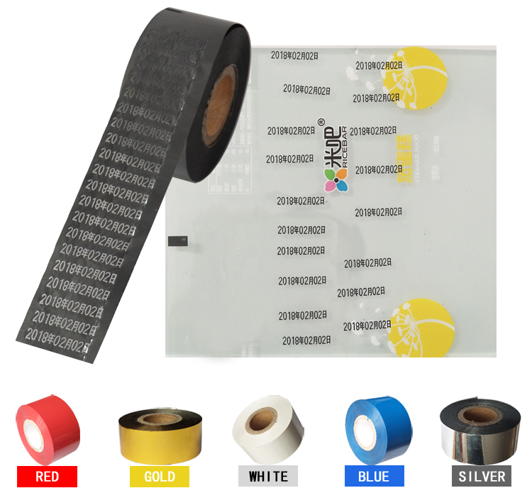 UC3 black 30mm width 120M Length 241b expiry lot number stamping ribbon 241 date coding machine hot coding foil