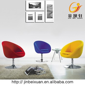 Fabulous Charming Color Great Design Swivel Tub Chair Negotiating Room Char Coffee Shop Chair Chat Room Chair A029 Buy Fabric Swivel Tub Chair Meeting Room Camellatalisay Diy Chair Ideas Camellatalisaycom