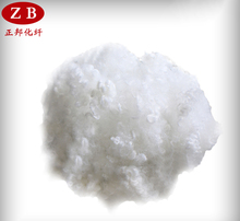 micro polyester staple fiber down like feather price