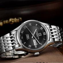 2016 карнавальные военные автоматические механические часы, мужские полностью стальные водонепроницаемые винтажные роскошные часы известн...(Китай)