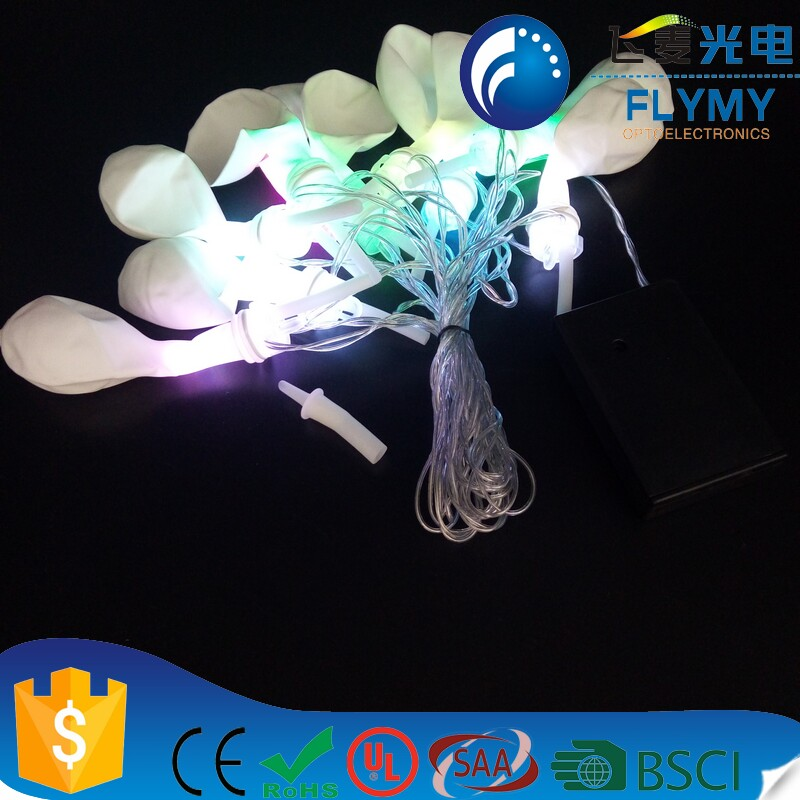 LED flashing balloon string light for shining your birthday and wedding and father's day party