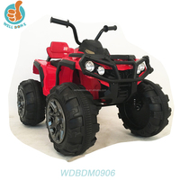 WDBDM0906 Newest Kids Electric Car Toy Ride On, Fashion Present For Kids, 2.4G R/C Optional Quad