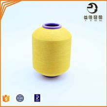 Polyester spandex covered yarn on sale