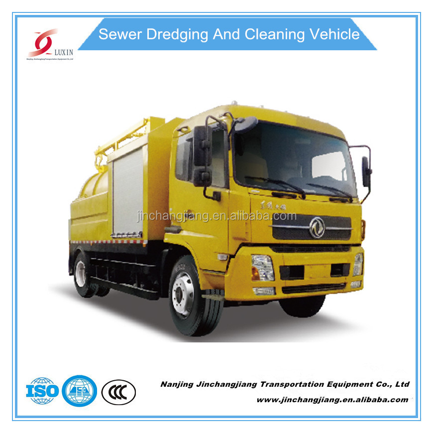 NJJ5165GQX5 Sewer Cleaning Combination Vacuum Jetting Trucks