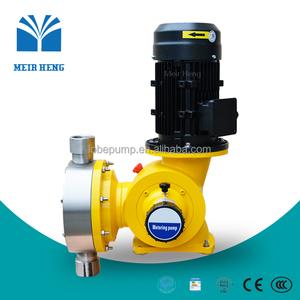 GB prominent flocculant dosing pump chemical metering pump electric  diaphragm pump