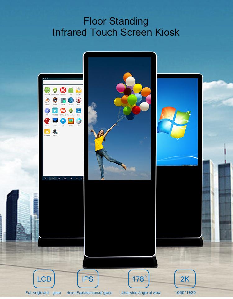 Ir touch digital signage display 49 inch digitale werbung bildschirme für verkauf