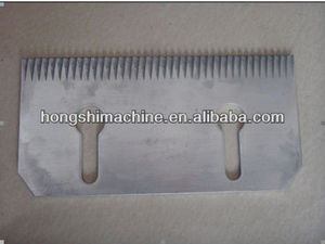 vegetable cutting machine/vegetable cutter blade