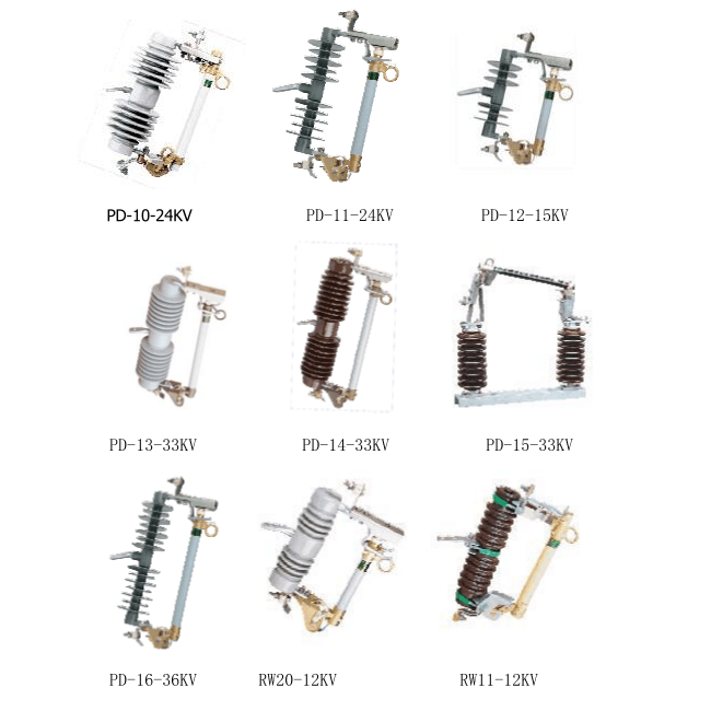 high voltage dropout fuse cutout 24kv Outdoor Price From Manufacture