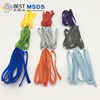 /product-detail/colorful-flat-3-0-7-0mm-elastic-band-mask-cord-for-face-mask-60740360017.html