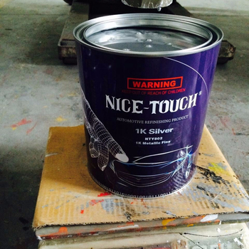 1k Metallic Silver Car Paint View Metallic Nice Touch Product Details From Guangzhou Adyer New Material Technology Co Ltd On Alibaba Com