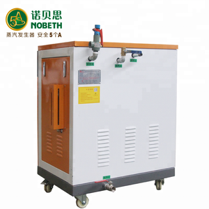 CE two guns eco mobile electricity Car wash equipment steam jet car wash/steam cleaning car wash machine