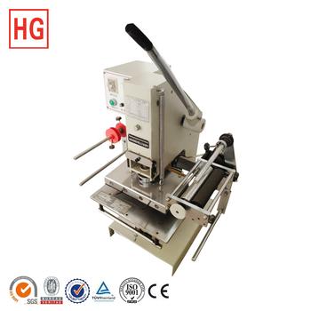 HAND PRESS MANUAL PAPER PLATE MACHINE  sc 1 st  Alibaba & Hand Press Manual Paper Plate Machine - Buy Hand Press Manual Paper ...
