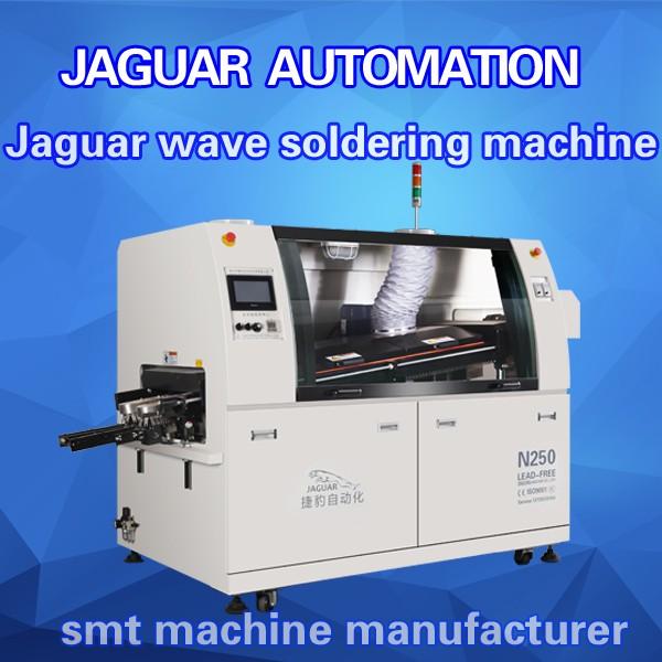 machine wave