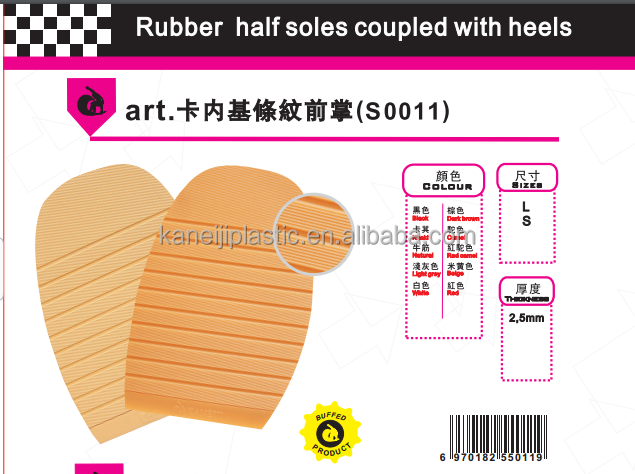 factory sell KANEIJI 0011 non slip non smell shoes soles hardness 95A shore shoes soles shoe repairs rubber material soles