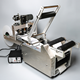 Manual Glue Labeling Machine labeler machine