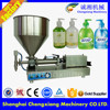 Easy operation hand sanitizer filling machine,manual filling machine,sanitizer filling machine