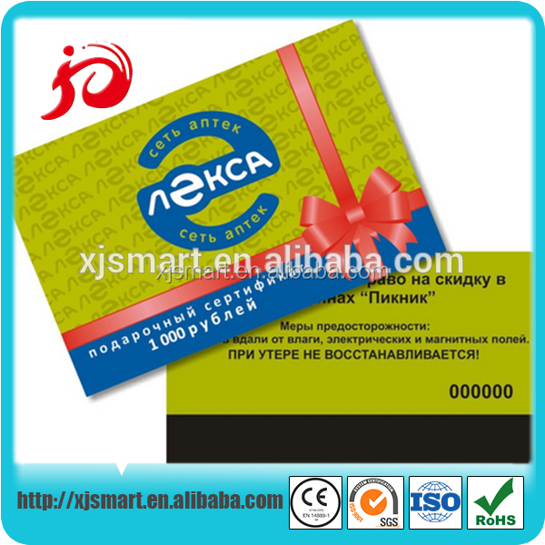 Smart Plastic Chinese ID Card