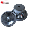 Skillful Manufacture Customize LOGO OEM 8 Inch 50w Sub Woofer For Car Audio Speaker