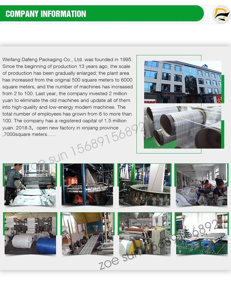 Sac đổ 20 kg 25 kg 50 kg usine chine