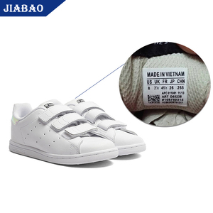 Jiabao custom white all size printed shoe label
