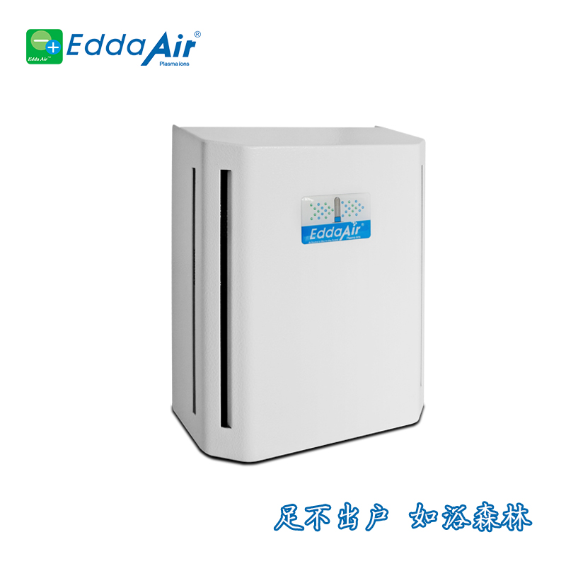 Plasma home air purifier wall mounted magnetic wall mounting usage air purifier with high quality and 1 year warranty