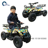 atv electric for kids kids 50cc quad atv 4 wheeler