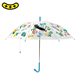 kids safety umbrella best quality on sale