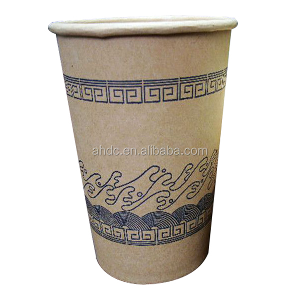 Made in China <strong>manufacturing</strong> of paper cup