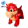 /product-detail/reasonable-price-kids-ride-on-coin-operate-electric-plush-animal-toy-ride-60572888932.html