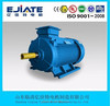 Asynchronous Motor Type and CE ISO Certification three phase ac electric motor 7.5hp