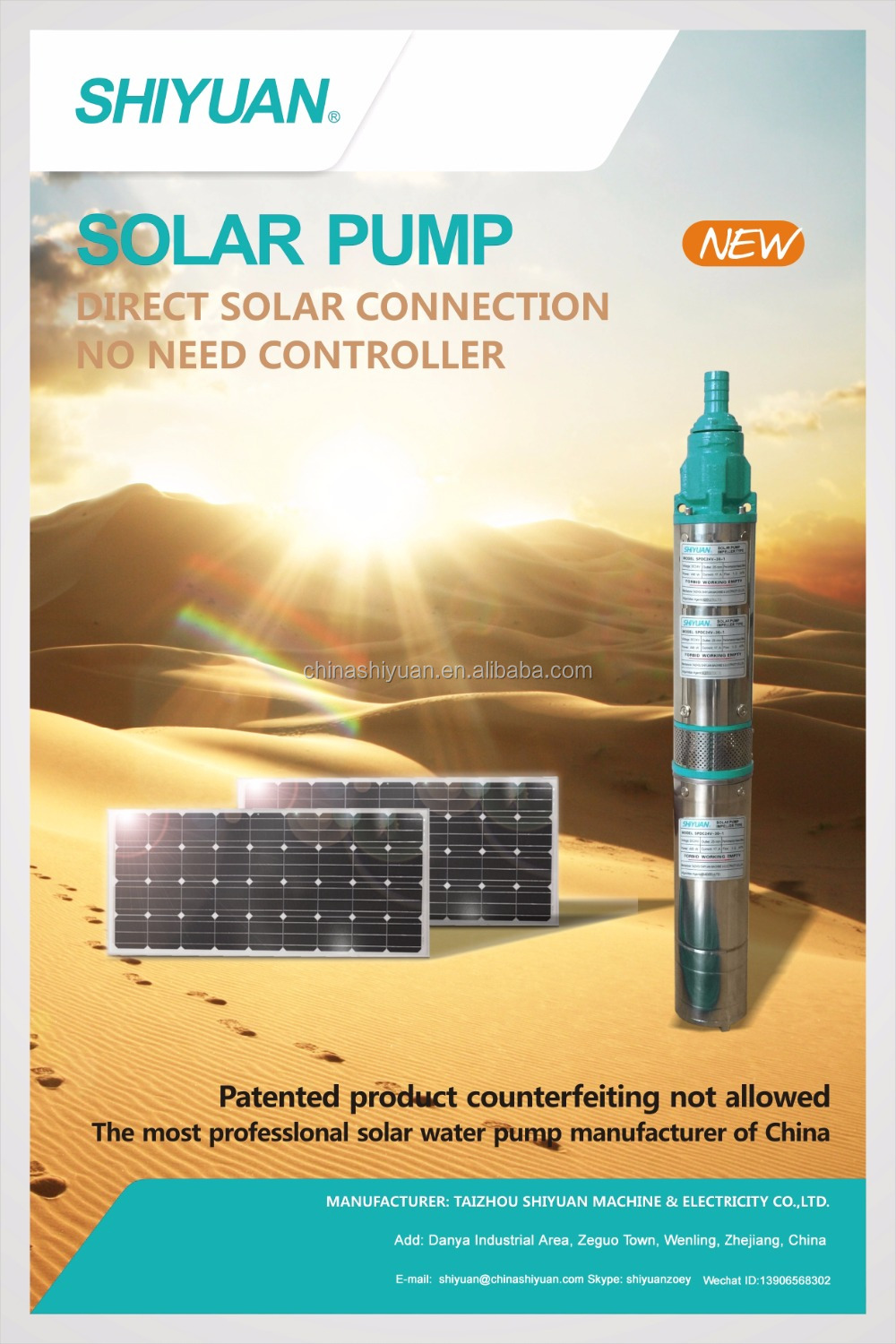 Submersible Solar Pump Impeeler Type Dc Solar Pump No Need