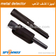 Metal Detector Pro Pointer 1166000 Pin New!Pointer Hand Held Metal Detector Water-resistant Design