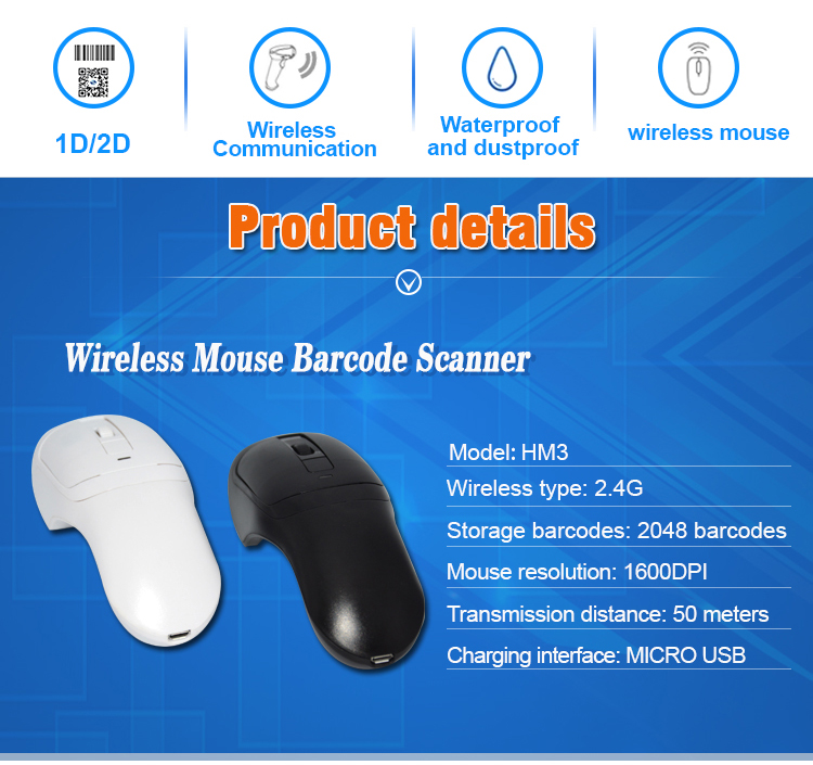 Mini Portable 1D+2D Wireless Barcode Scanner Mouse HM3