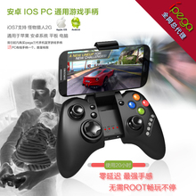 PG-9021 iPega Wireless Bluetooth Game Gaming Controller Joystick Gamepad for Android / iOS MTK cell phone Tablet PC TV BOX