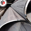 /product-detail/seamless-steel-pipe-for-oil-and-gas-delivery-50045498359.html