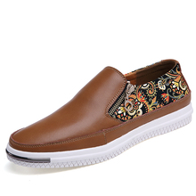 Fashion Men Casual Slip-On Shoes For Men