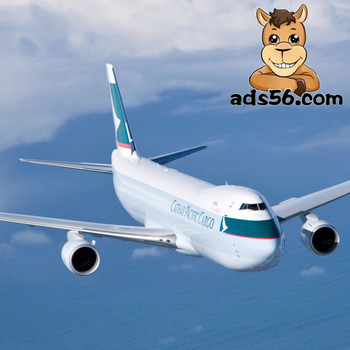 Door to door Air freight air cargo from Shenzhen China to Dallas, USA
