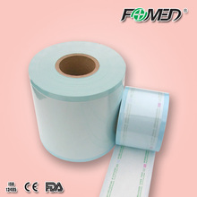 heat-sealing coiled medical sterilization packaging/pouch