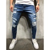 /product-detail/new-style-no-brand-boyfriend-denim-ripped-skinny-jeans-men-60875682486.html