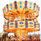 Outdoor two floor Amusement merry go round carousel for sale